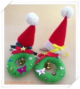 ChristmasWreath&Santa'sHat.JPG