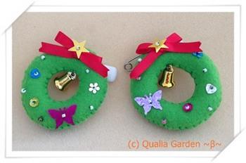 ChristmasWreath_Clip_1.JPG