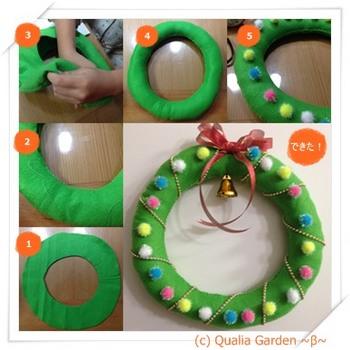 ChristmasWreath_Large_1.jpg
