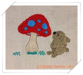 Luncheon mat_forest_mushroom_and_rabbit_front.JPG