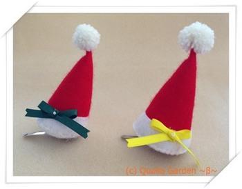 Santa'sHat_1.JPG